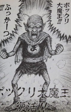 マンガ太郎の画像 p1_20